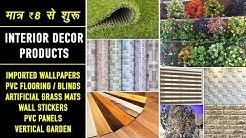 Buy Cheapest Interior Decor Items | Wallpaper, Pvc Panel, Window Blinds, Grass Mat, Wooden Flooring