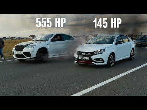 СЮРПРИЗ от ЛАДА ВЕСТА СПОРТ за 1 МЛН.РУБ! Гонки против BMW X6m и ГРАНТА СПОРТ - Видео онлайн