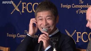 ZOZO前澤友作氏、外国人記者相手に熱弁1時間