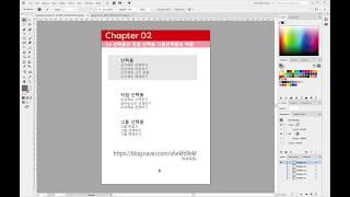 [일러스트레이터 강좌]Chapter_02_03_선택툴, 직접선택툴, 그룹선택툴의 역할