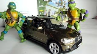 Черепашки Ниндзя и машина БМВ. Видео с игрушками для детей(У Черепашек Ниндзя появилась новая машина БМВ, она очень классная и большая. И пока черепашки отвлеклись,..., 2015-09-27T20:25:21.000Z)