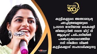 Actress Nikhila Vimal conversation with children in the 'Meet the Actress' section of ICFFK
