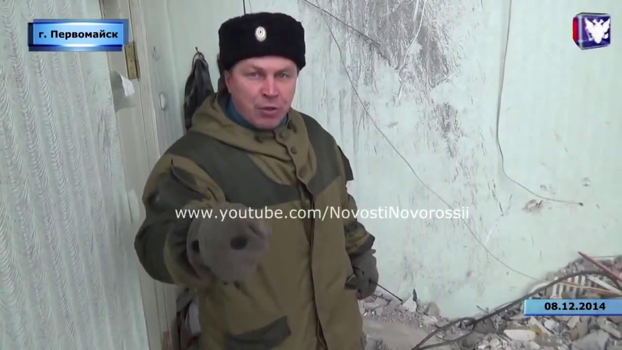 Памяти Евгения Ищенко