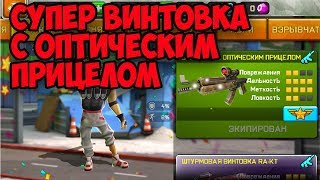 The Respawnables Android GamePlay HD