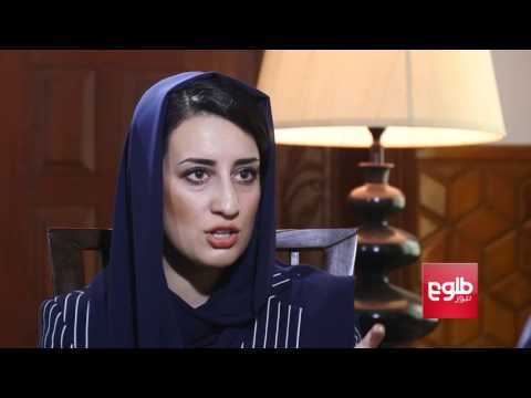 PURSO PAL: Massoud Discusses Afghanistan's Political Situation