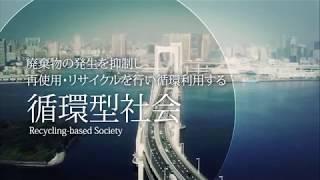 会社紹介 Corporate Profile