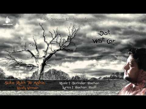 Doli Wali Car | Lovely Nirman | New Punjabi Songs 2016  | Sur Sangam Entertainment
