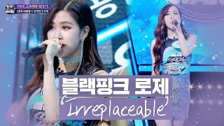 BLACKPINK ROSE Irreplaceable Fantastic Duo 2 2 EP19