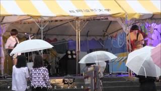 2016年9月18日に行われた新潟県長岡造形大学 学祭のメインステージより...