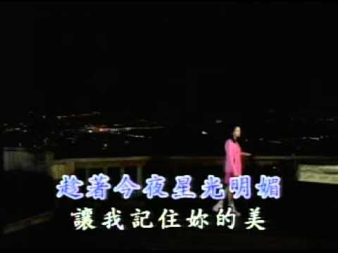 含淚的微笑 星夜的離別 葡萄成熟時 200 Karaoke @blackjackstory.com 4-16-18.mpg