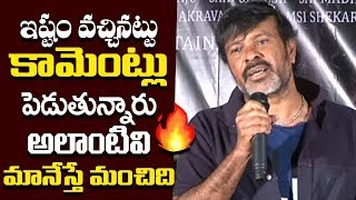 Chota K Naidu FIRES On Movie Critics Over Raju Gari Gadhi 3 Movie Result | Filmylooks