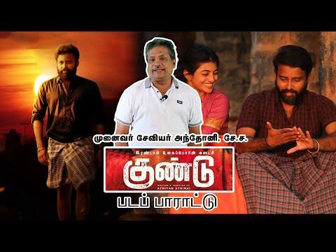 Irandam Ulaga Porin Kadaisi Gundu_Review_Dr Xavier Antony SJ_Loyola Media Madurai