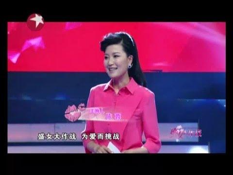中国首档情感脱口秀《盛女大作战》20130919