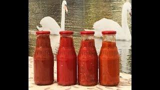 Как приготовить 4 вида кетчупа в домашних условиях! 7Я и Вкусная еда