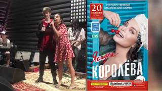 ЗА КАДРОМ : Репетиционный момент Бенефиса Ягодка !!! Эксклюзив !!! наташа королева