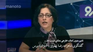 درخواست رضا پهلوی از اسرائیل وعربستان/ اردشیر زاهدی: کثافت میکنم بر کسی که از عربستان پول بگیرد
