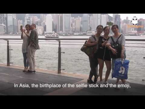 Video A: Cell Phone Society