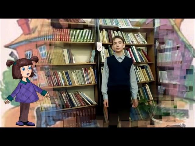 Изображение предпросмотра прочтения – СтаниславМихалёв читает произведение «Находка» С.В.Михалкова