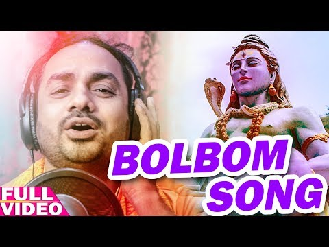 BolBom Song - Odia New Song - FT.Mitu Manash - Studio Version - HD