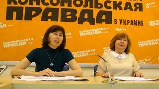 Семья в Украине: новые формы, статистика