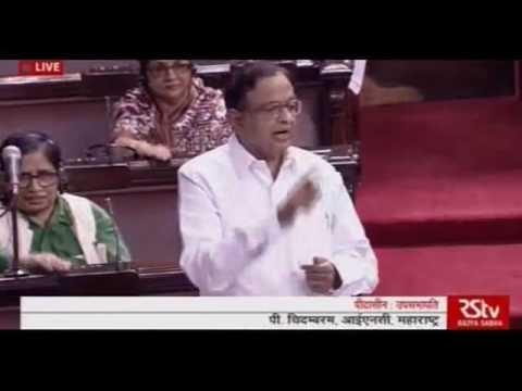 Sh. P Chidambaram's comments on GST Bill