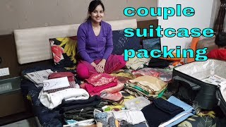 How to pack suitcase /  Indian couple suitcase packing for marrige party / packing tips