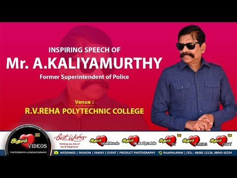 INSPIRING SPEECH OF Mr.AMURTHY AT RV REHA POLYTECHNIC COLLEGE | IDHAYAM VIDEOS
