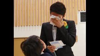 中央出版 アイン保育園 卒園式 ~先生泣かないで~