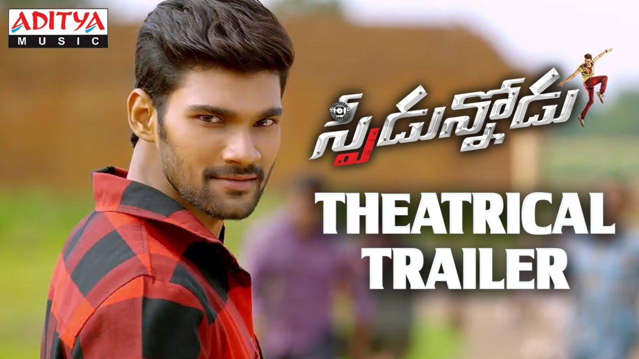 Download Speedunnodu Theatrical Trailer || Speedunnodu Movie || Bellamkonda Sreenivas, Sonarika