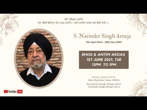Live-Now-Antim-Ardaas-S-Narinder-Singh-Arneja-Chandigarh-01-June-2021