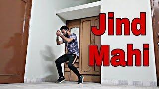 Jind Mahi | Diljit Dosanjh | Dance Choreography | Dheeraj Utreja