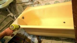 Реставрация металлической ванны жидким акрилом  Люкс  фирмы ЭкоВанна