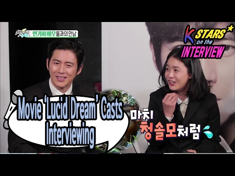 [CONTACT INTERVIEW★K-STAR] Leading Cast Interview from the Movie 'Lucid Dream' 20170205