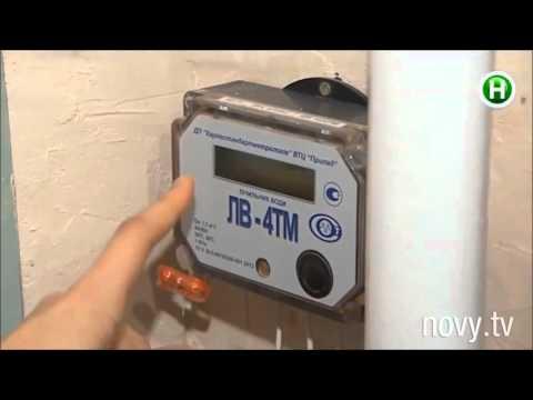 Как платить за горячую воду в 11 раз дешевле? ЛВ-4Т. Киев.