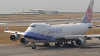 チャイナエアラインカーゴ [台湾] ボーイング747-400F 関西国際空港 ラ...