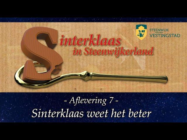 Sinterklaas verhaal Steenwijkerland 2020 - aflevering 7
