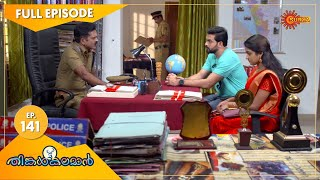 Thinkalkalaman - Ep 141 | 05 May 2021 | Surya TV Serial | Malayalam Serial