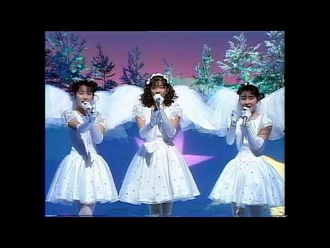 【HD画質】楽天使 天使たちのシンフォニー(1990年1月8日)