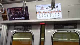 Tokyo Metro 1000 Series [1101F] (Ueno to Kanda)