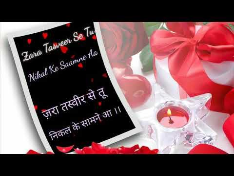 Meri Mehbooba Status || Pardes movie Status|| Zara Tasveer Se To Nikal k saamne Aa status