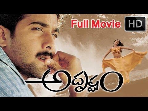 Adrustam Full Length Telugu Movie