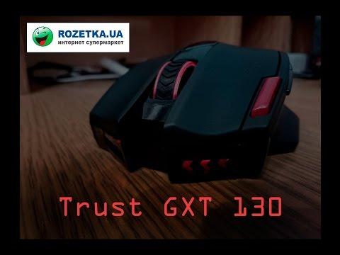 Миша Trust GXT 130 Wireless Black (TR20687)