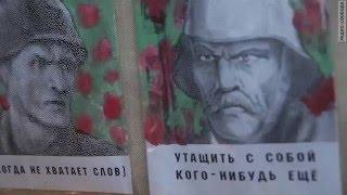 """""""Не мир"""" в Санкт-Петербурге"""