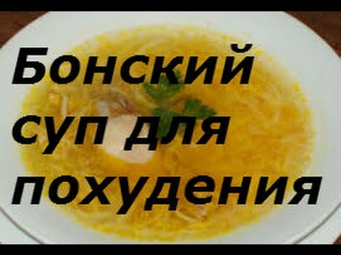 Рецепты овощных диетических супов для диеты: как