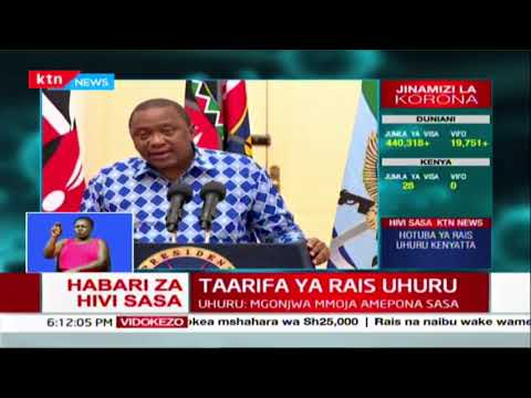 Central Bank rate to be lowered to 7.25% from prevailing 8.25% | President Uhuru\'s address