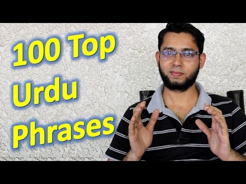100 Top Urdu Phrases - Lesson 1