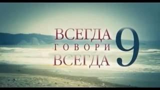 """ИГОРЬ ЕВДОКИМОВ в фильме """"Всегда говори всегда"""""""