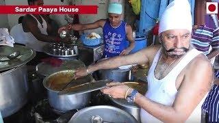 पाया सूप | Mutton Pay...