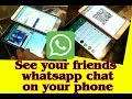 How to see your friends WhatsApp chat on your mobile