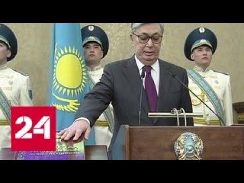 Назарбаев: первый, но